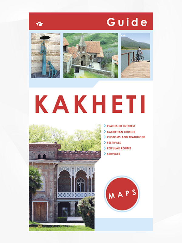 Kakheti (კახეთის გზამკვლევი)