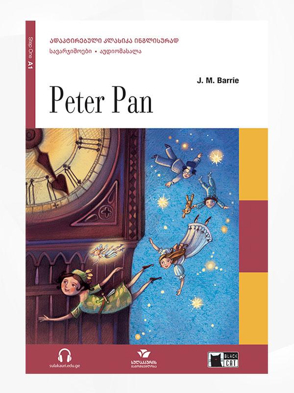 Peter Pan / პიტერ პენი