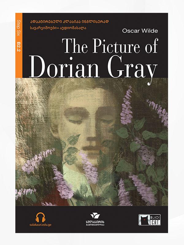 The Picture of Dorian Gray/დორიან გრეის პორტრეტი